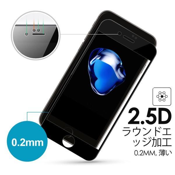 iphone 7 フィルム 全面 Dalinch iphone 7 保護フィイルム iphone 7 強化ガラスフィルム 2.5D ラウンド|nomad|05