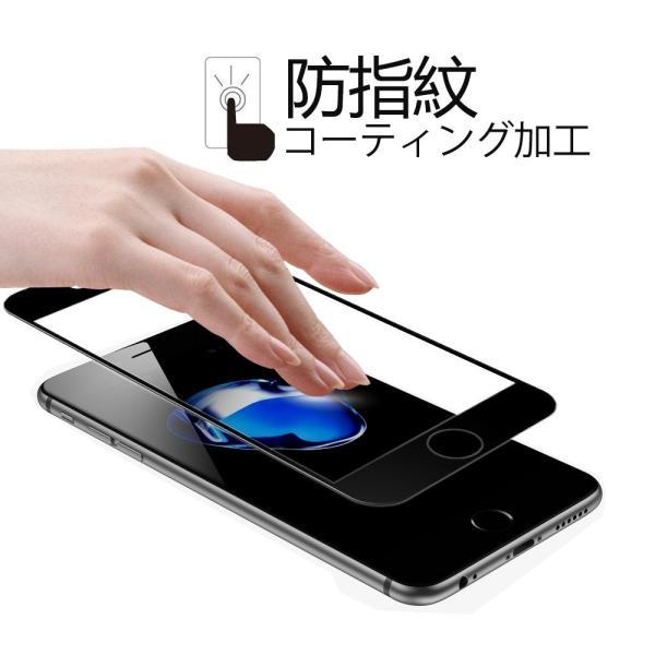 iphone 7 フィルム 全面 Dalinch iphone 7 保護フィイルム iphone 7 強化ガラスフィルム 2.5D ラウンド|nomad|06