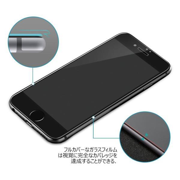 iphone 7 フィルム 全面 Dalinch iphone 7 保護フィイルム iphone 7 強化ガラスフィルム 2.5D ラウンド|nomad|07