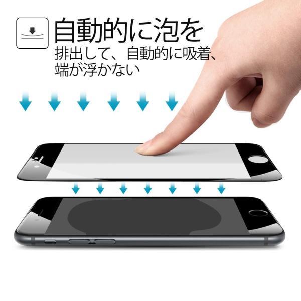 iphone 7 フィルム 全面 Dalinch iphone 7 保護フィイルム iphone 7 強化ガラスフィルム 2.5D ラウンド|nomad|08
