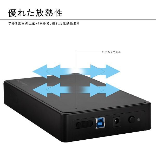 Salcar 高速USB3.0 3.5インチ 外付け HDD/SSD ケース UASP高速転送 SATAI/II/III対応 6TB 高放熱|nomad|07