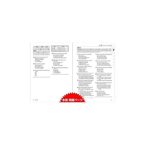 TOEIC L&Rテスト でる模試 リスニング700問|nomad|05