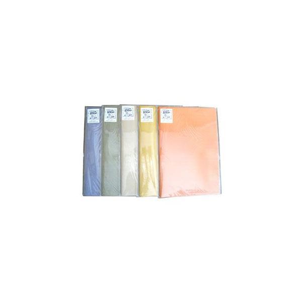 石原紙工『スクラップブック A2 橙(K8-1)』