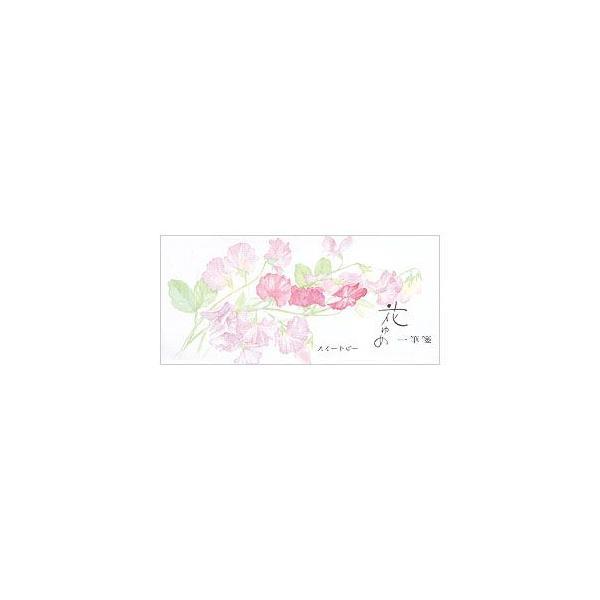 一筆箋 エムディーエス(MDS) 花ゆめ 春コレクション スィートピー 一筆箋 5冊セット 12-913