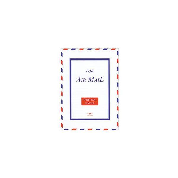 便箋 横罫 エムディーエス(MDS) エアメールシリーズ 白 エアメール 便箋 横罫 タイプ用紙 10冊セット 14-032