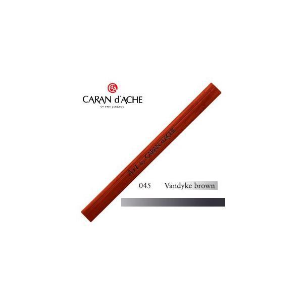 パステル カランダッシュ アートバイカランダッシュ チョーク 単品 vandycke brown 6個セット 7076-045