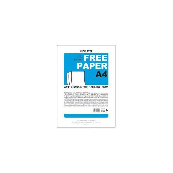 デリーター コミックブックペーパー レイアウト用紙 フリーペーパー A4 70キログラム 漫画原稿用紙 6個セット No. 2013007