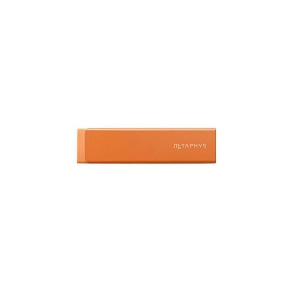 メタフィス gum(ガム) アルミケース付本体 消しゴム オレンジ 5セット 44100OR