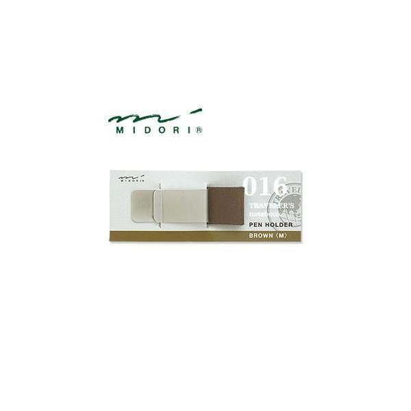リフィル ミドリ トラベラーズノート ペンホルダーM 5個セット 茶 No. 14299006