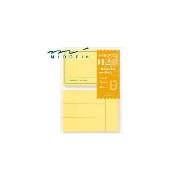 リフィル ミドリ トラベラーズノート パスポートサイズ リフィル 付せん紙 5個セット No. 14349006