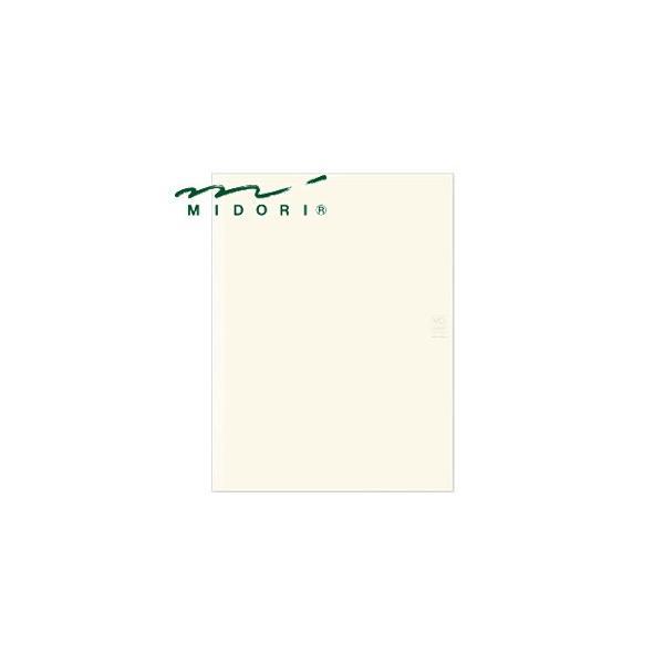 ノート A4 ミドリ ステーショナリー MDノート A4変形判 無罫 5冊セット No. 15004006