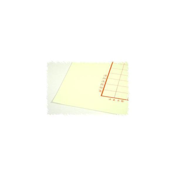 原稿用紙 B5 マスヤ(満寿屋) 加工代 デラックス紙「B5判・B5大判」 名入れ NADB5