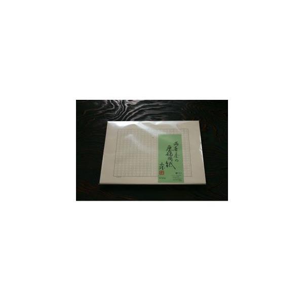 原稿用紙 400字 B4 マスヤ(満寿屋) クリーム紙 原稿用紙 B4サイズ 400字詰め 10個セット No. 111