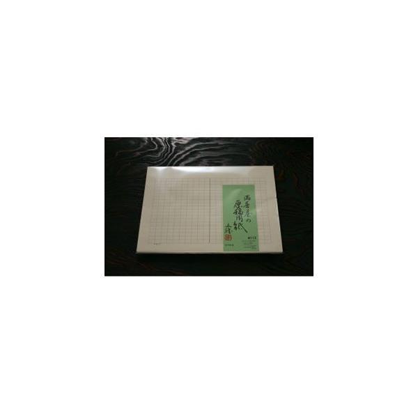 原稿用紙 400字 B4 マスヤ(満寿屋) クリーム紙 原稿用紙 B4サイズ 400字詰め 10個セット No. 112