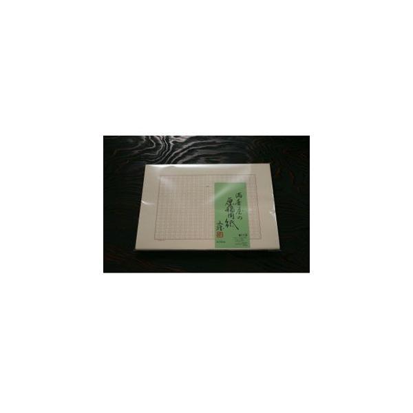 原稿用紙 400字 B4 マスヤ(満寿屋) クリーム紙 原稿用紙 B4サイズ 400字詰め 10個セット No. 113