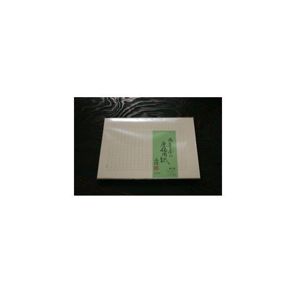 原稿用紙 400字 B4 マスヤ(満寿屋) クリーム紙 原稿用紙 B4サイズ 400字詰め 10個セット No. 116