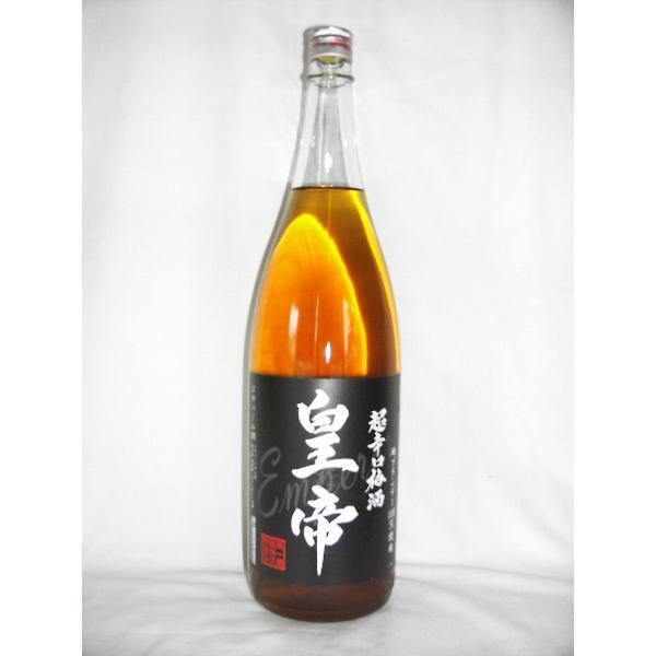 笹一酒造『超辛口梅酒 皇帝 エンペラー』