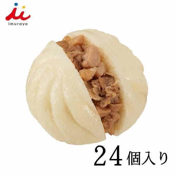 冷凍食品 井村屋 熟成生地の本格肉まん 24個入り 業務用  中華まん 賞味期限 2021年7月12日