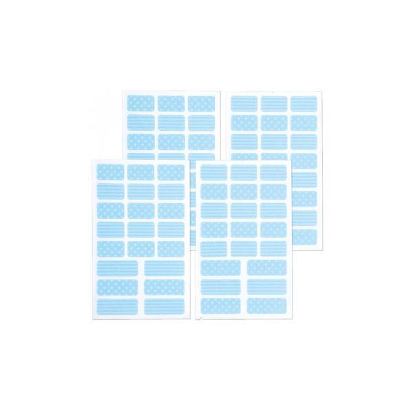 お名前シール ぺったん ブルー 2個組 送料無料  送料無料 メーカー直送 期日指定・ギフト包装・注文後のキャンセル・返品不可 ご注文後在庫確認時に欠品の
