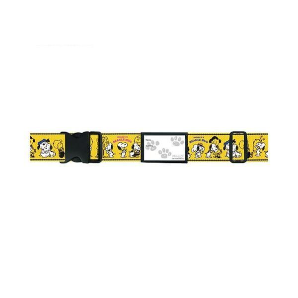 スヌーピー スーツケースベルト ワンタッチ ハグYL 送料無料  送料無料 メーカー直送 期日指定・ギフト包装・注文後のキャンセル・返品不可 ご注文後在庫確認