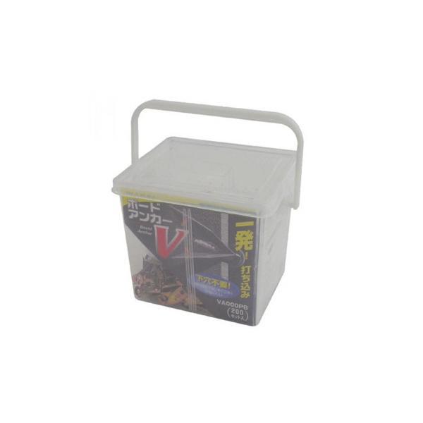 ボードアンカーV 角ボックス 200セット VA000PB 送料無料  代引き不可 送料無料 メーカー直送 期日指定・ギフト包装・注文後のキャンセル・返品不可 ご注文