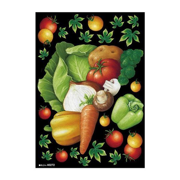 デコシールA4サイズ 野菜集合 チョーク 40272 送料無料  送料無料 メーカー直送 期日指定・ギフト包装・注文後のキャンセル・返品不可 ご注文後在庫確認時に
