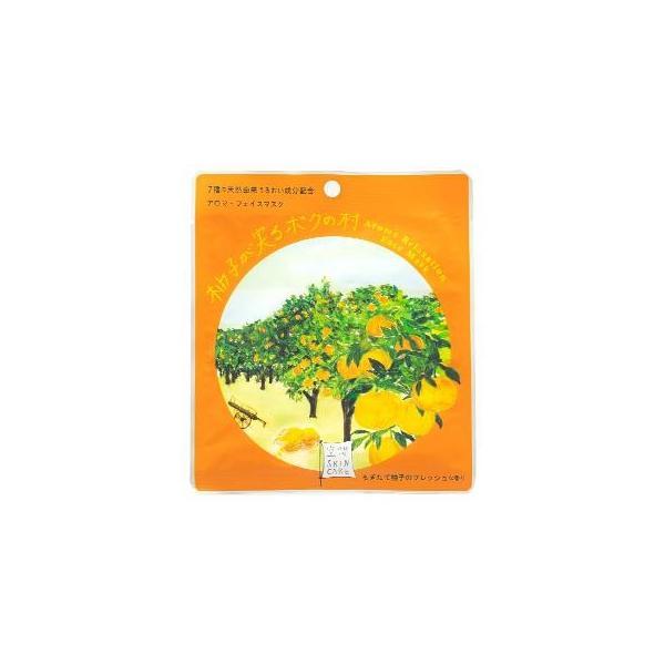 空想フェイスマスク 柚子が実るボクの村 12個入り 送料無料  代引き不可 送料無料 メーカー直送 期日指定・ギフト包装・注文後のキャンセル・返品不可 ご注