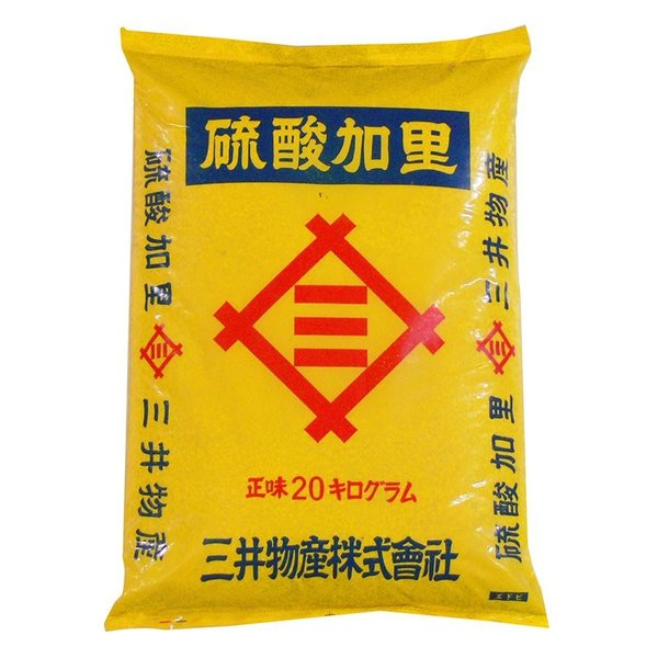 あかぎ園芸 硫酸加里 20kg 1袋 送料無料  代引き不可 送料無料 メーカー直送 期日指定・ギフト包装・注文後のキャンセル・返品不可 ご注文後在庫確認時に欠