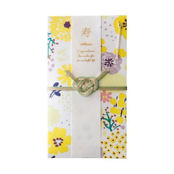 花を贈るご祝儀袋 Blossom Road イエロー GGS-06 送料無料  送料無料 メーカー直送 期日指定・ギフト包装・注文後のキャンセル・返品不可 ご注文後在庫確認時