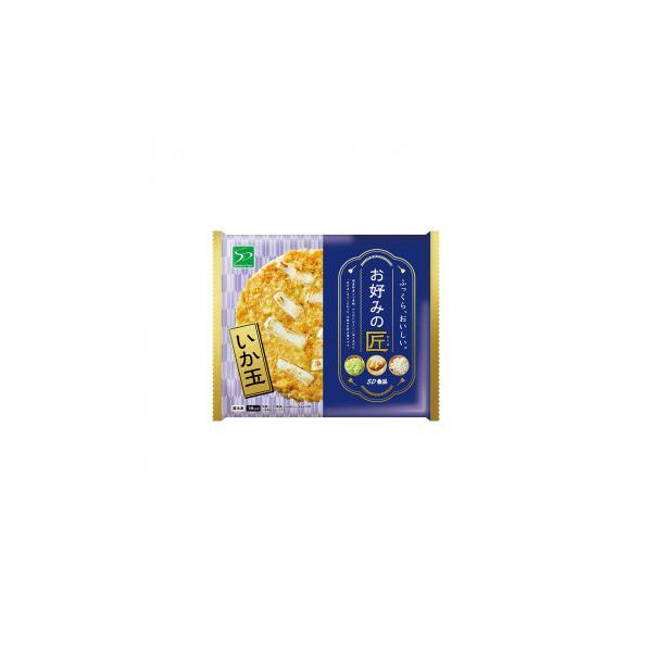 冷凍食品 お好み焼の匠 イカ玉 10枚セット 送料無料  代引き不可 送料無料 メーカー直送 期日指定・ギフト包装・注文後のキャンセル・返品不可 ご注文後在庫