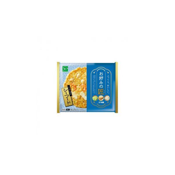 冷凍食品 お好み焼の匠 シーフード 10枚セット 送料無料  代引き不可 送料無料 メーカー直送 期日指定・ギフト包装・注文後のキャンセル・返品不可 ご注文後