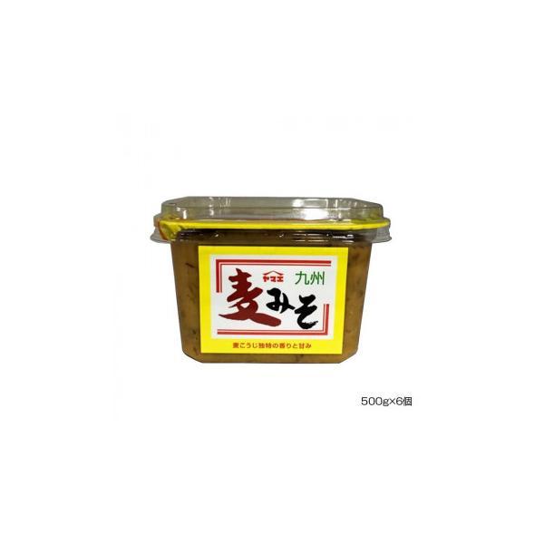 ヤマエ 九州麦みそ 500g×6個 送料無料  代引き不可 送料無料 メーカー直送 期日指定・ギフト包装・注文後のキャンセル・返品不可 ご注文後在庫確認時に欠品