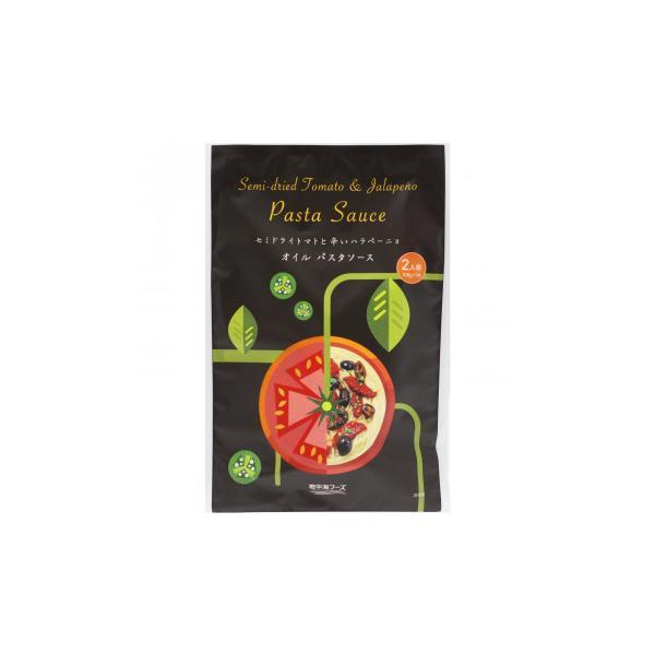 地中海フーズ セミドライトマトと辛いハラペーニョ オイルパスタソース 100g×10個 PAS2 送料無料  代引き不可 送料無料 メーカー直送 期日指定・ギフト包