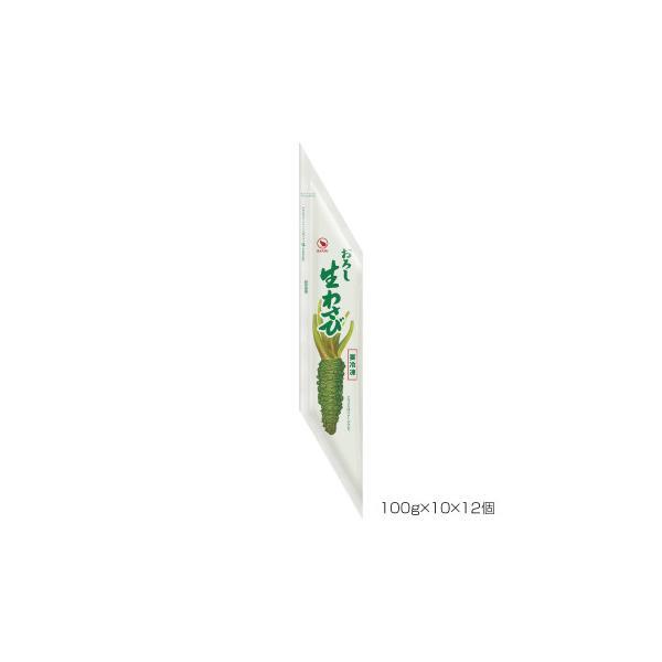 BANJO 万城食品 生おろしわさび 着色料無添加 100g 10×12個入 190014 送料無料  代引き不可 送料無料 メーカー直送 期日指定・ギフト包装・注文後のキャン
