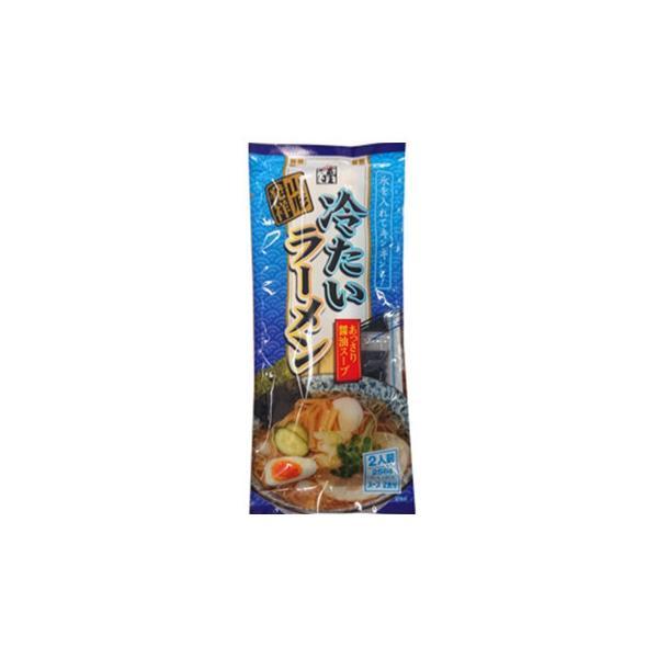 みうら食品 冷たいラーメン  256g(麺180g)×20袋 送料無料  代引き不可 送料無料 メーカー直送 期日指定・ギフト包装・注文後のキャンセル・返品不可 ご注