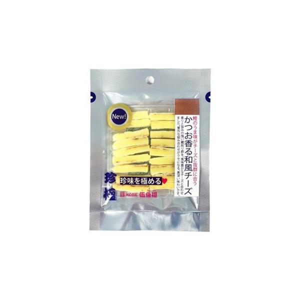 伍魚福 おつまみ 一杯の珍極 かつお香る和風チーズ 18g×10入り 18740 送料無料  代引き不可 送料無料 メーカー直送 期日指定・ギフト包装・注文後のキャン
