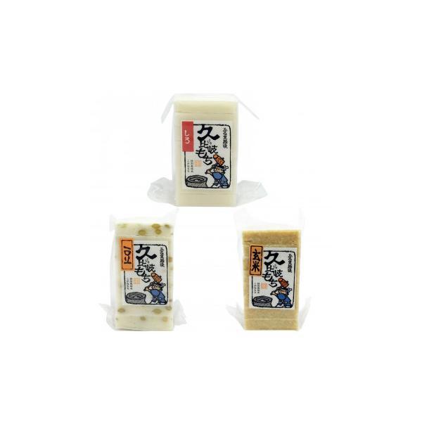 久比岐の里8 白餅・豆餅・玄米餅 各2本 計6本セット 送料無料  代引き不可 送料無料 メーカー直送 期日指定・ギフト包装・注文後のキャンセル・返品不可 ご