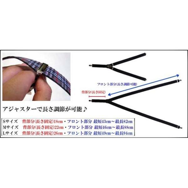 Y型サスペンダー 2,1cm幅 無地 日本製 レディース メンズ ゴム クリップ|nomura-belt|05