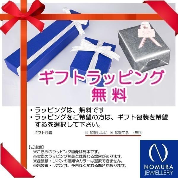 クロスフォーダンシングストーンダイヤモンドネックレス 0.25カラット メビウスの輪 nomura-j 10