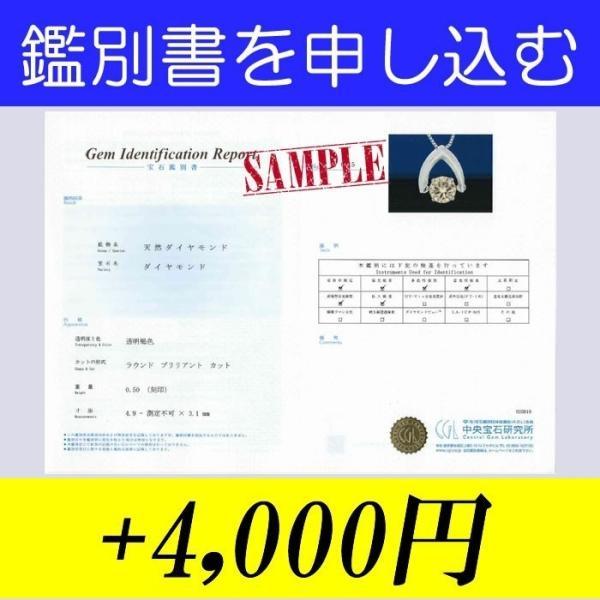 クロスフォーダンシングストーンダイヤモンドネックレス 0.25カラット メビウスの輪 nomura-j 12