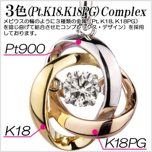 クロスフォーダンシングストーンダイヤモンドネックレス 0.25カラット メビウスの輪 nomura-j 03