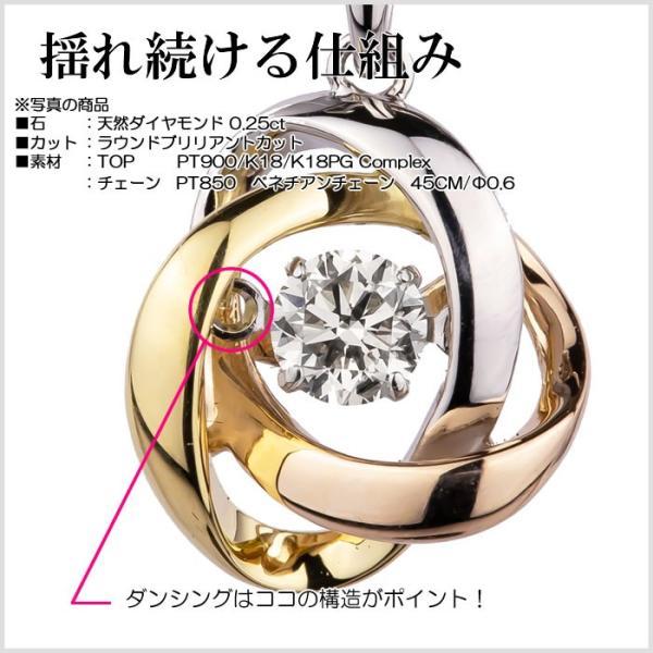 クロスフォーダンシングストーンダイヤモンドネックレス 0.25カラット メビウスの輪 nomura-j 04