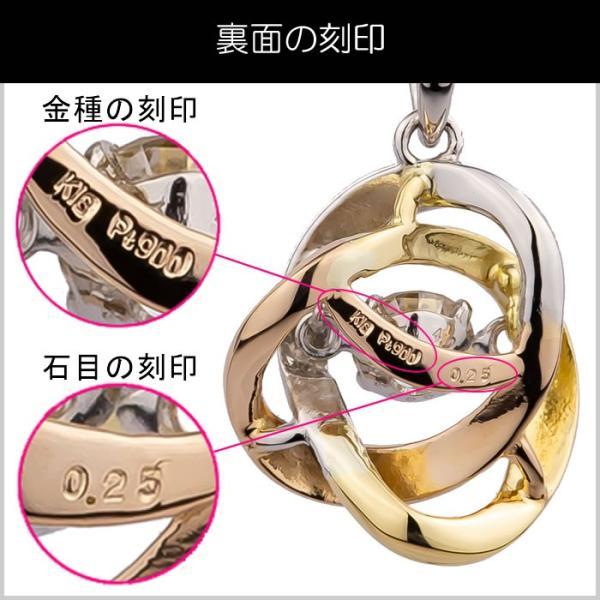クロスフォーダンシングストーンダイヤモンドネックレス 0.25カラット メビウスの輪 nomura-j 05