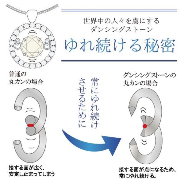 クロスフォーダンシングストーンダイヤモンドネックレス 0.25カラット メビウスの輪 nomura-j 06