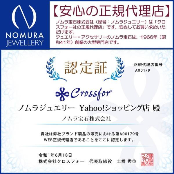 クロスフォーダンシングストーンダイヤモンドネックレス 0.25カラット メビウスの輪 nomura-j 07