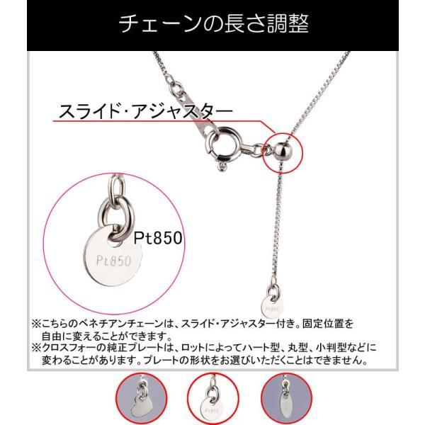 クロスフォーダンシングストーンダイヤモンドネックレス 0.25カラット メビウスの輪 nomura-j 08
