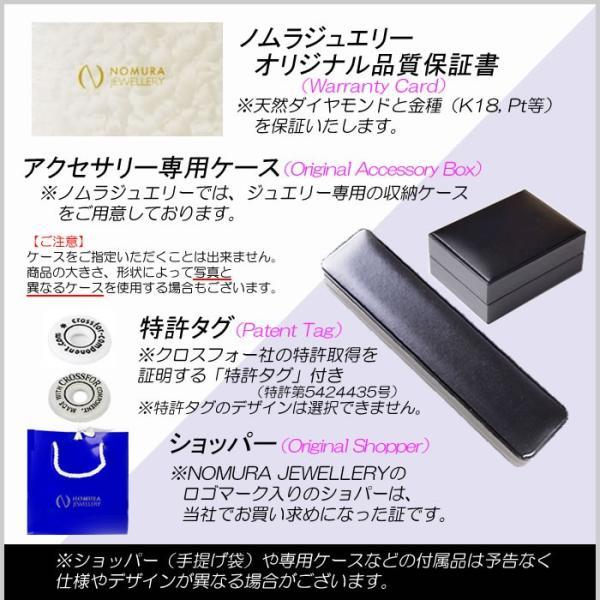 クロスフォーダンシングストーンダイヤモンドネックレス 0.25カラット メビウスの輪 nomura-j 09