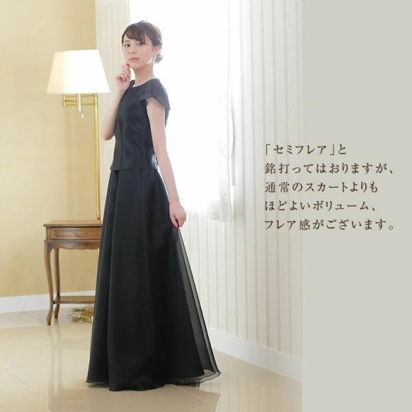 ロングスカート 黒 フォーマル 演奏会 オーガンジーフレアスカート ステージ衣装 結婚式|non-pre|06