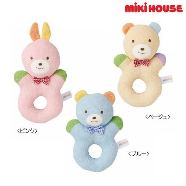 ミキハウス(MIKIHOUSE) 初めてのおもちゃラトル(0ヶ月から)【日本製】【ベビー】