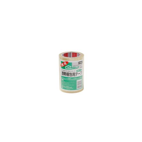透明梱包用テープ 3個セット J6040